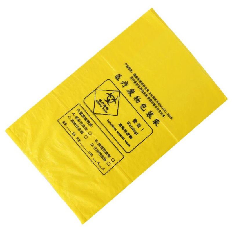 Disposal medical waste bag
